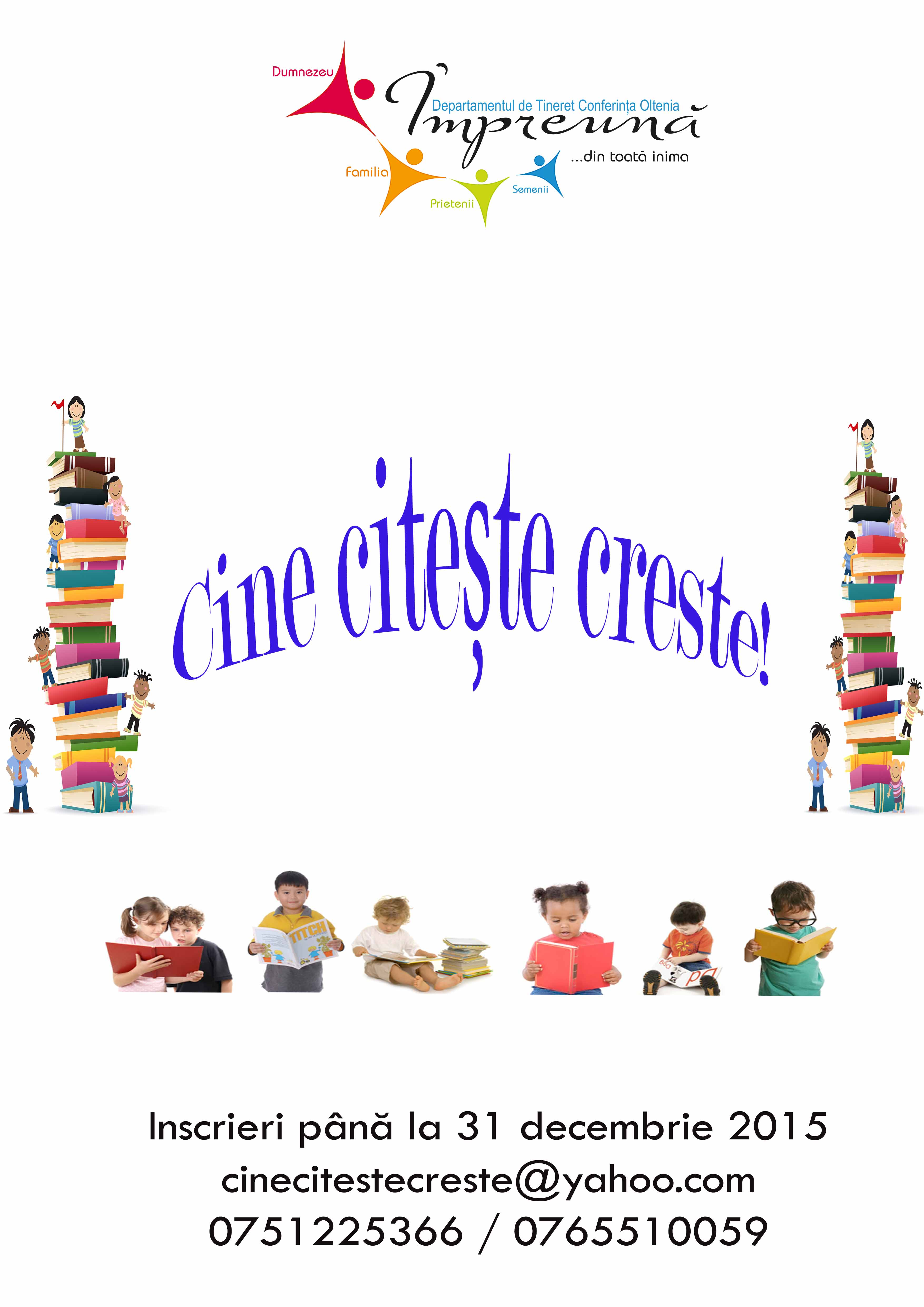 CINE CITESTE AFIS